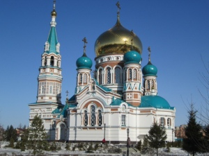 All Saints Yekaterinburg